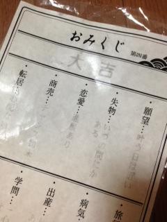 daikiti__.JPG