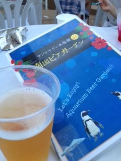 penguin__.jpg